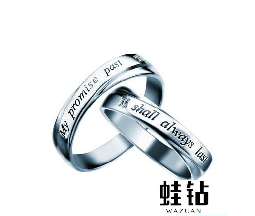 Promise系列戒指