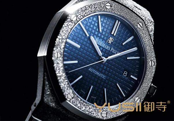 爱彼皇家橡树系列霜金限量版腕表